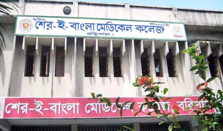 Barishal division sees 20 more Covid deaths