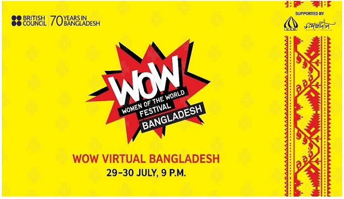 British Council celebrates 'WOW Virtual Bangladesh'