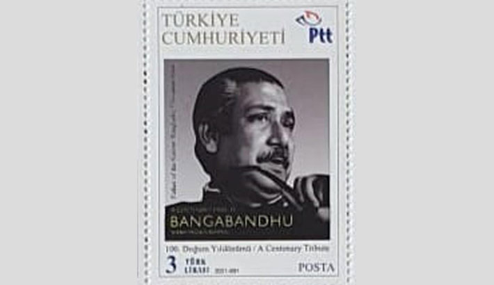 Turkey issues spl postage stamp on Bangabandhu