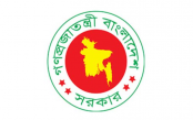 Govt to procure services to observe golden jubilee of independence