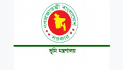 Land ministry issues circular to ease land-related sufferings