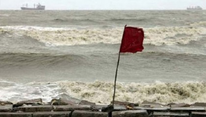 Maritime ports asked to hoist cyclone warning signal