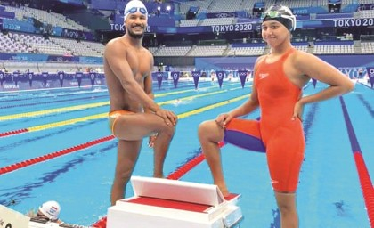 Swimmers Ariful, Junaina's events due Thursday