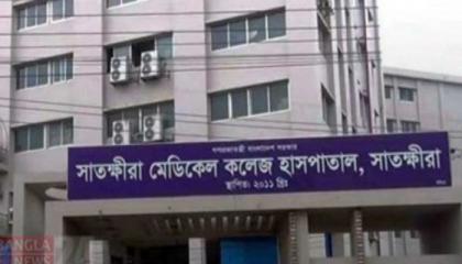 Satkhira hospital RT-PCR lab sealed fearing Covid spread