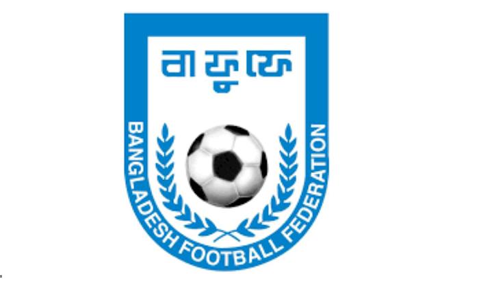 BFF turns premier league into a joke