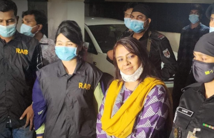 RAB detains Helena Jahangir