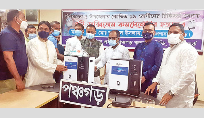 Panchagarh Welfare Association of American Expatriates in New York provides oxygen cylinders and concentrators to Md Jahurul Islam, Deputy Commissioner of Panchagarh at a programme held the DC office conference room in the district town on Friday.– Sun Photo