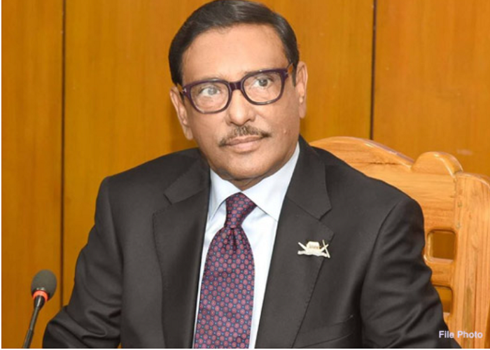 BNP turns into 'propagandist party': Quader