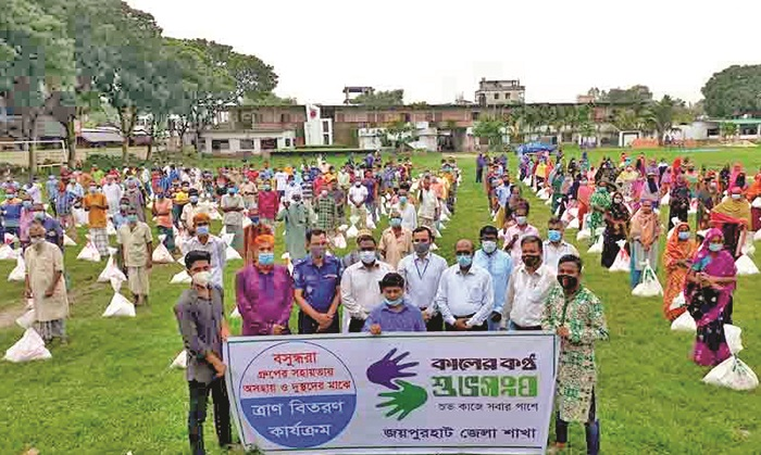 Bashundhara Group stands by the poor in Joypurhat