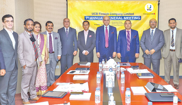 upay holds AGM