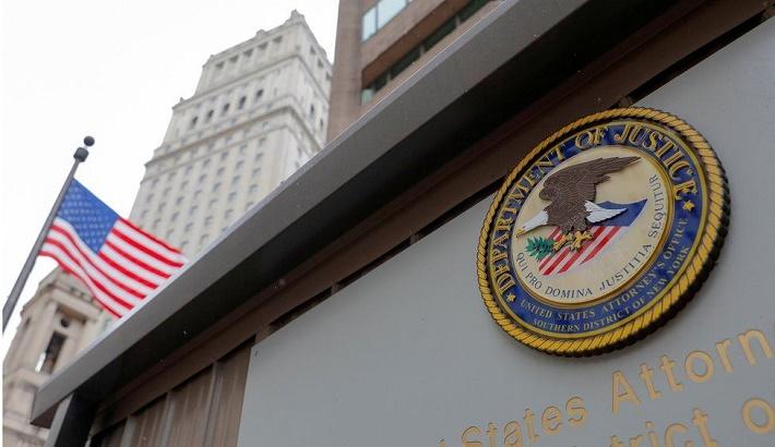 Top US prosecutors hit by suspected Russian hack