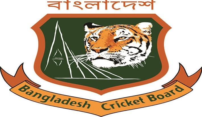 BCB in talks with ECB to reschedule fixture