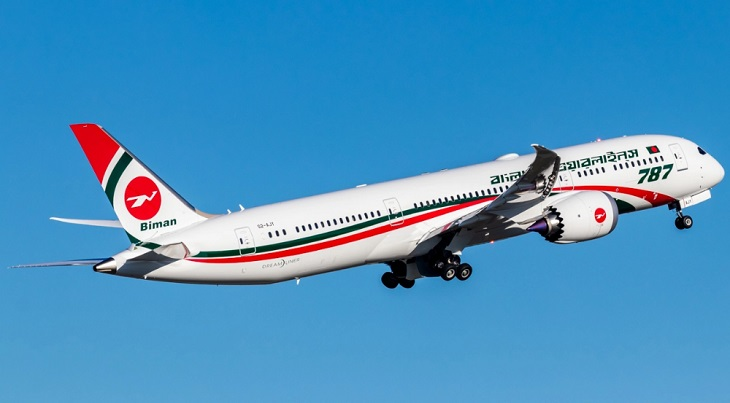Biman suspends int'l flights on 7 routes for 15 days