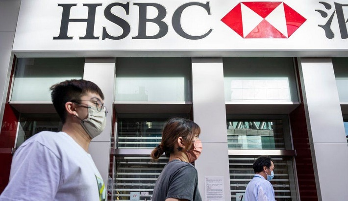 Banking giant HSBC sees profit more than double
