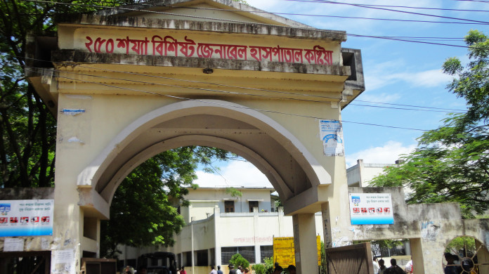 Covid-19 claims lives of 9 more people in Kushtia