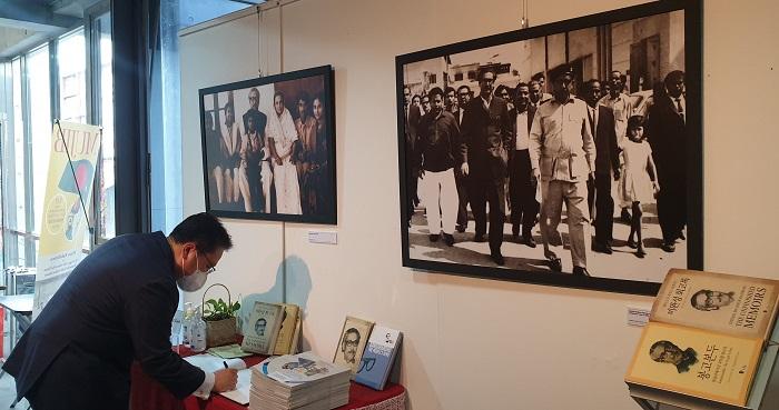 Photo Exhibition on the life and legacy of Bangabandhu in Seoul