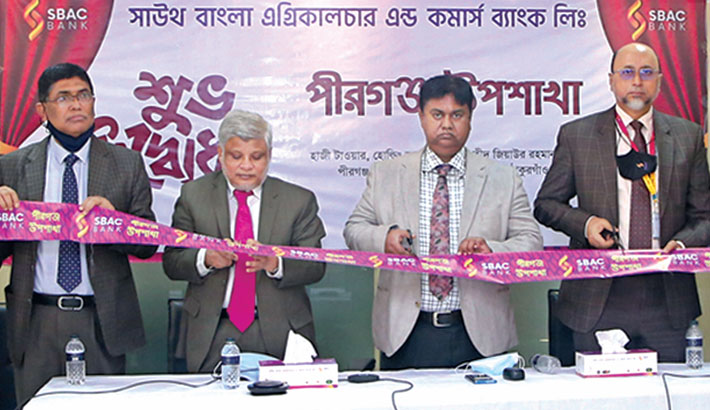 MP Thakurgaon-3 Zahidur Rahman inaugurates Pirganj sub-branch of South Bangla Agriculture and Commerce (SBAC) Bank at Pirganj Pourasava at Thakurgaon on Monday. Pirganj Upazila Chairman Md Akhtarul Islam and Pirganj Upazila Nirbahi Officer Md Rezaul Karim were also present on the occasion.