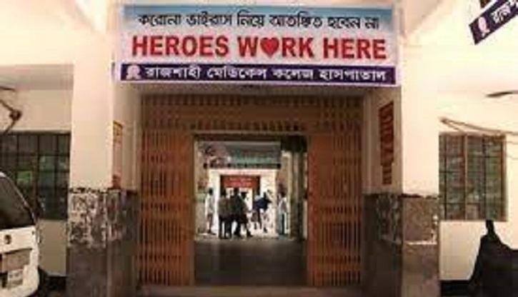 19 more die of Covid at Rajshahi hospital