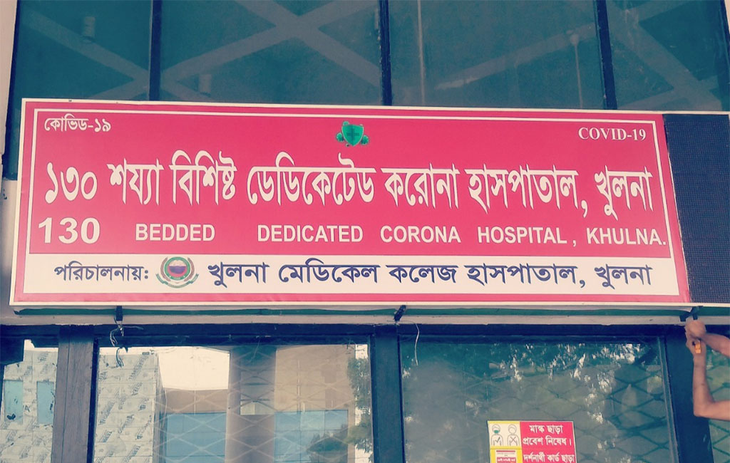 31 more die of Covid in Khulna division in 24 hours