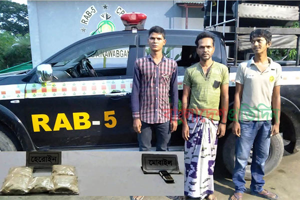 3 brothers held with heroin worth Tk 1.70 crore in Chapainawabganj
