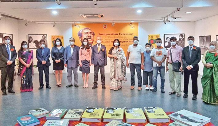 Photo exhibition on life, legacy of Bangabandhu held in Seoul