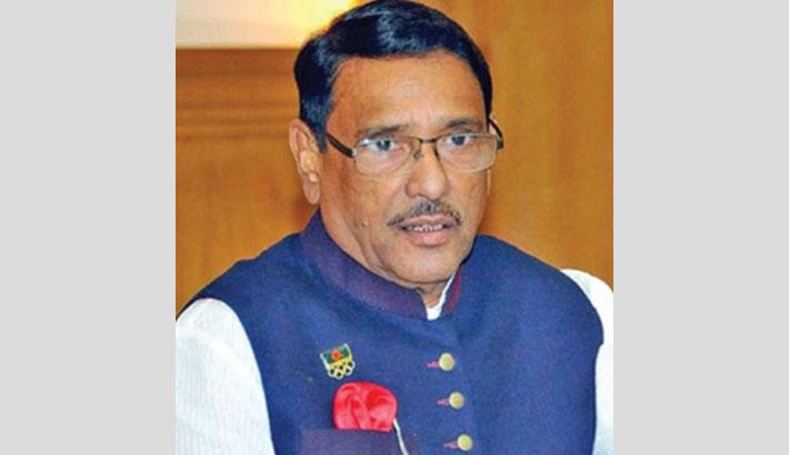 BNP unleashes falsehood over Aug 15 carnage: Quader