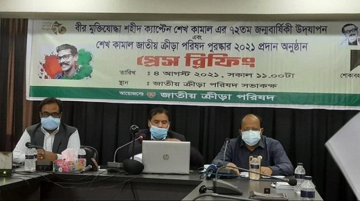 NSC announces Sheikh Kamal National Sports Council Award 2021