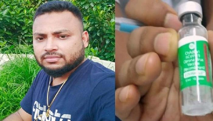 Unauthorised Vaccination: Medical Technologist Rabiul Suspended