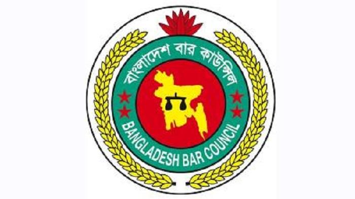 15-member committee formed to run Bangladesh Bar Council