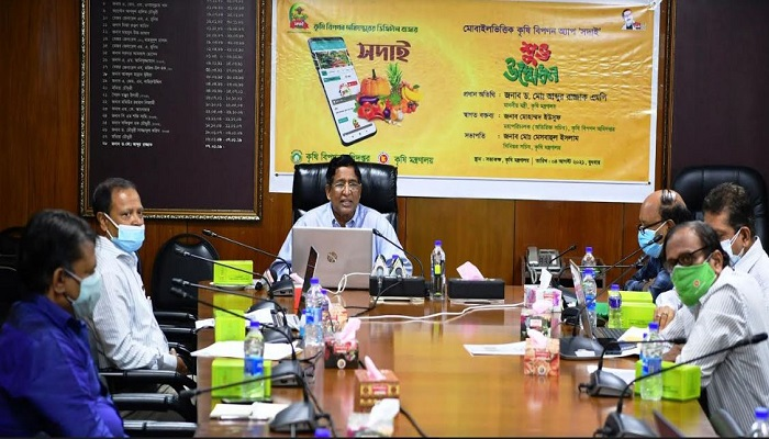 Govt launches 'Sadai' mobile app for marketing agro-products