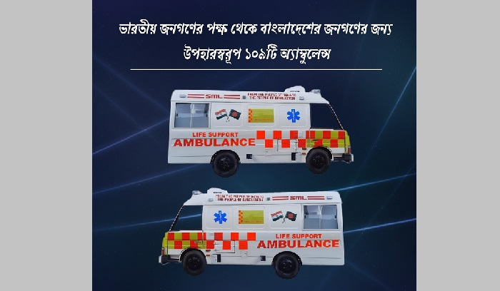 30 Life support ambulances from India arrive in Dhaka soon