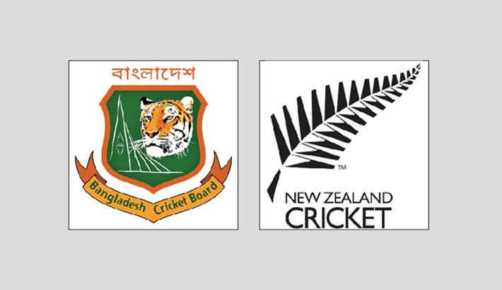 BCB confirms NZ series