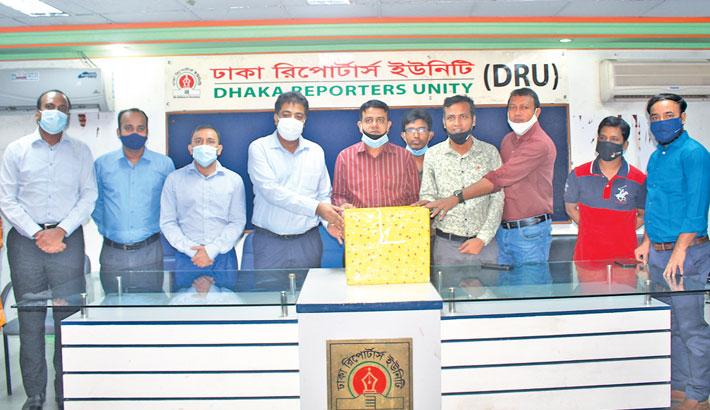 PRAN-RFL gives surgical masks to DRU
