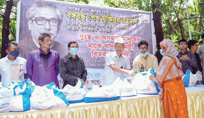 Janata Bank Managing Director and CEO Md Abdus Salam Azad distributes food items among the distressed people marking the month of mourning on Bangabandhu Memorial Museum premises at Dhanmondi in the capital on Wednesday.