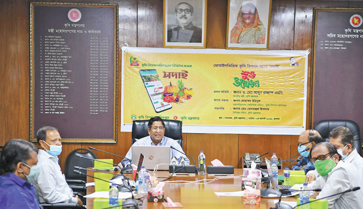 'Sadai' mobile app launched for marketing agro-products