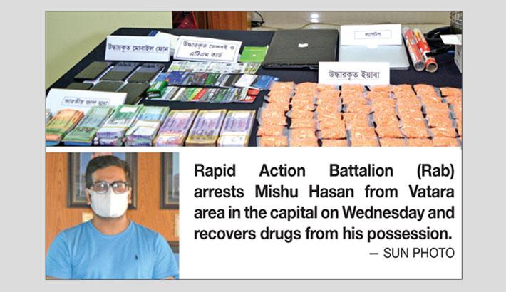 The rise of branded mugger Mishu