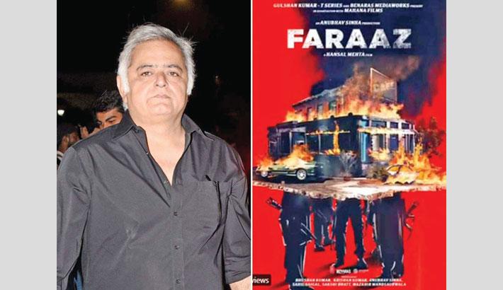 Bollywood film on Holey Artisan attack