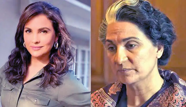 Huge responsibility to portray Indira Gandhi accurately: Lara Dutta