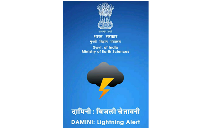 India develops mobile app 'Damini' to alert people about lightning