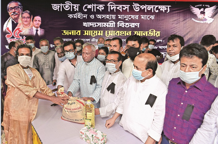 Sheikh Russel Krira Chakra Ltd stands by 10,000 families in Gopalganj
