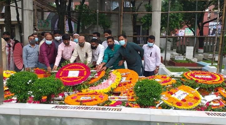 Bangamata's birth anniversary observed at BSFMSTU