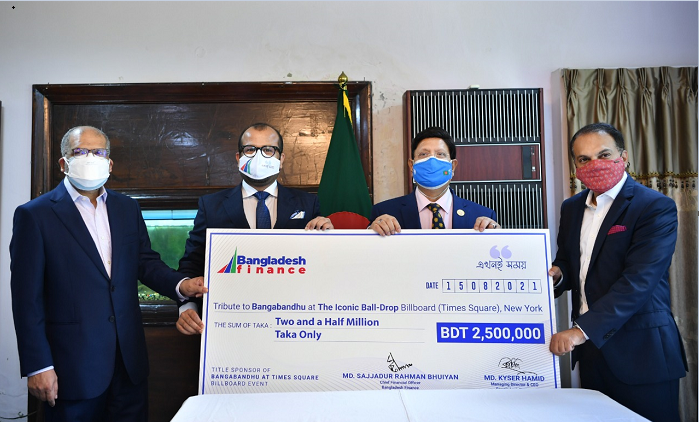 Bangladesh Finance handed over dummy cheque to MOFA