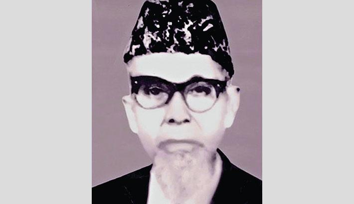 46th death anniv of Alhaj Abdus Sobhan observed