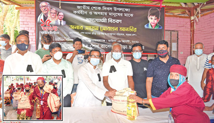 Sheikh Russel Krira Chakra distributes relief in Gopalganj