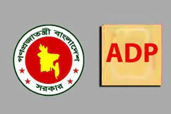 ADP implementation yet to reach pre-corona level