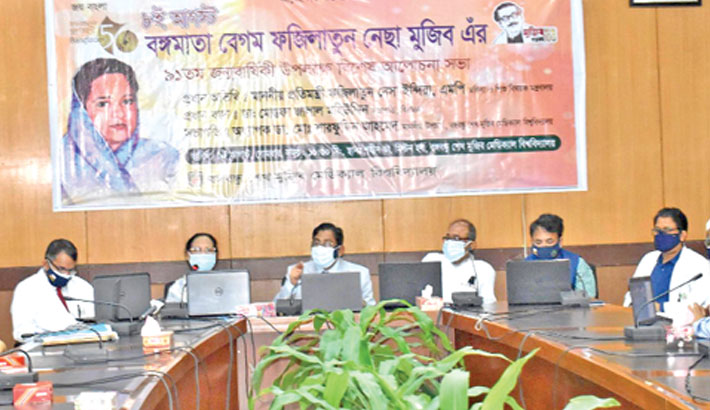 State Minister for Women and Children Affairs Fazilatun Nessa Indira and BSMMU Vice-Chancellor Dr Md Sharfuddin Ahmed along with others on Tuesday take part in a  discussion on Bangamata Sheikh Fazilatunnesa Mujib on the university premises, marking her 91st birth anniversary.