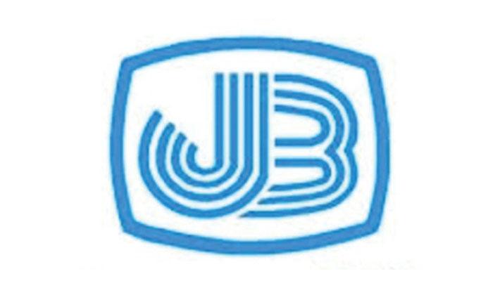 Janata Bank's profit rises by Tk 2.7b in 2020