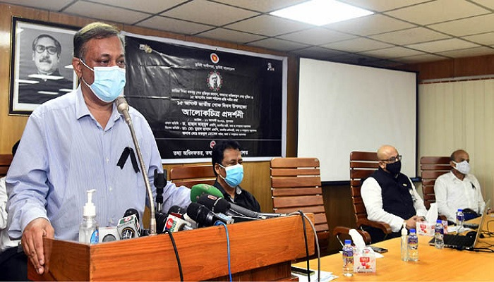 BNP continues to carry out propaganda against vaccines: Hasan
