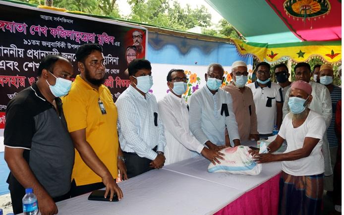 People of Gopalganj happy with gift from Hasina, Rehana