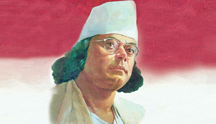Kazi Nazrul: A Poet of Humanity and Egalitarianism